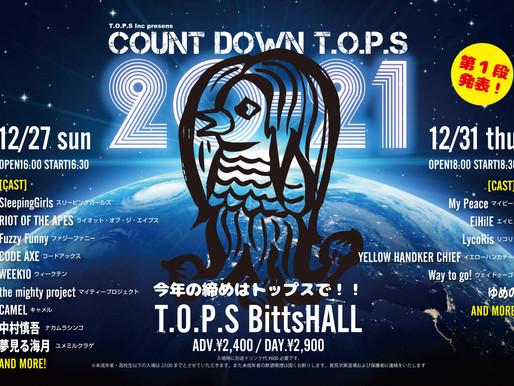 12/27(日)COUNT DOWN T.O.P.S 20-21 出演決定!
