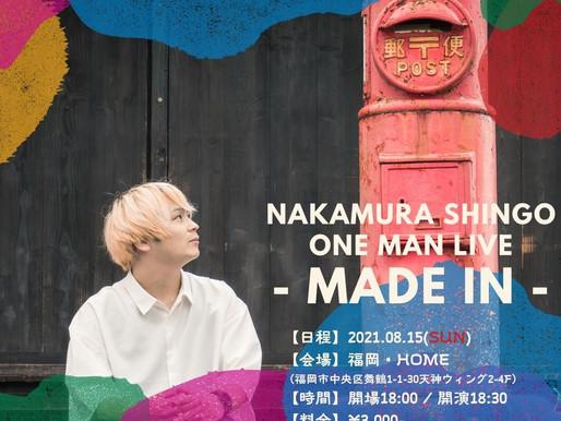 8/15(日)福岡・HOME 単独公演決定!