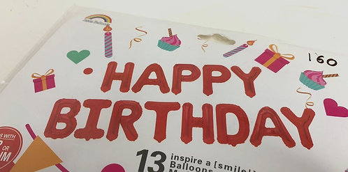 Birthday Banner (Fills With Air or Helium )