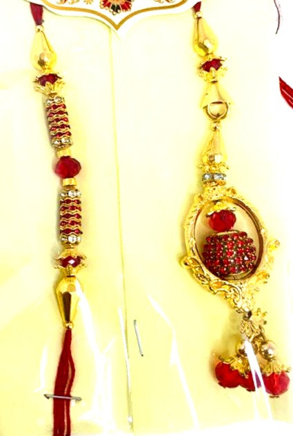 Exclusive designer rakhi for brother & bhabhi( designer luma rakhi set )