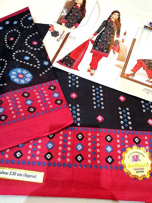 Pure soft Cotton Dress Material With Cotton Dupatta