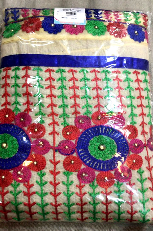 Cotton Dress Material With Front Embroidery,  Dupatta