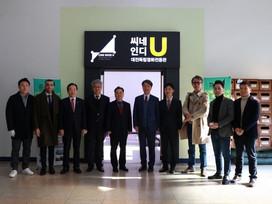 대전시, 마을극장 씨네 인디-U 개관 지역 독립영화 저변확대, 생태계 활성화 기대