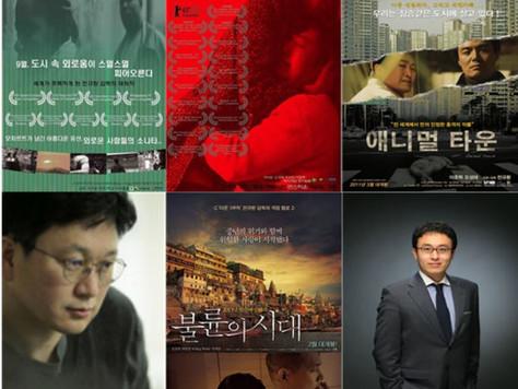(Press)'홍정훈 대표와 전규환 영화 감독'의 대담회