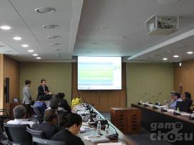 (Press) 도미니카공화국 산업시찰외교단 한국 판교 방문- 도미니카공화국 산업부 장관 접견