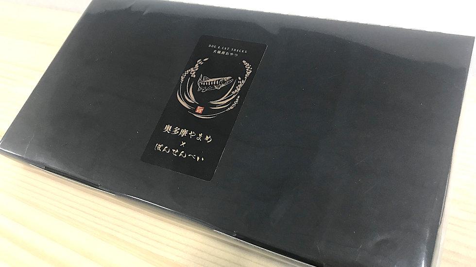 奥多摩やまめプレミアム× ぽんせんべい BOXセット
