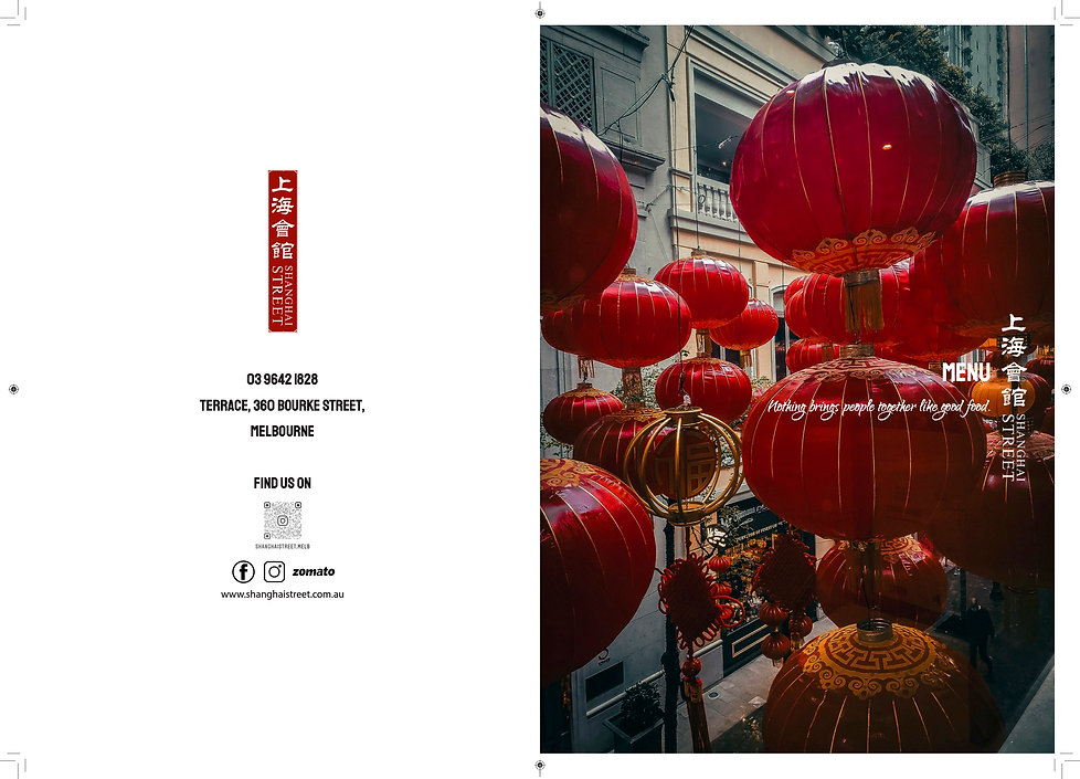 WIX - Shanghai Club Menu 1.jpg