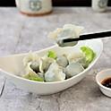Homemade boiled dumpling (vegetable)