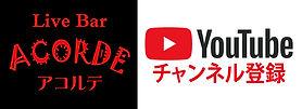 チャンネル登録(白).jpg