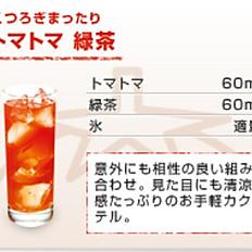 トマトマ 緑茶