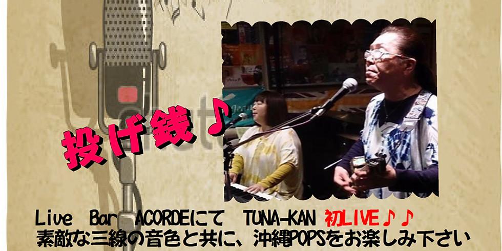 TUNA-KAN(沖縄POPS)