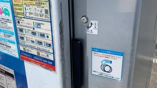 Quick充電器のコネクターボックス