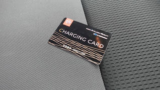 車両に備えている充電カード