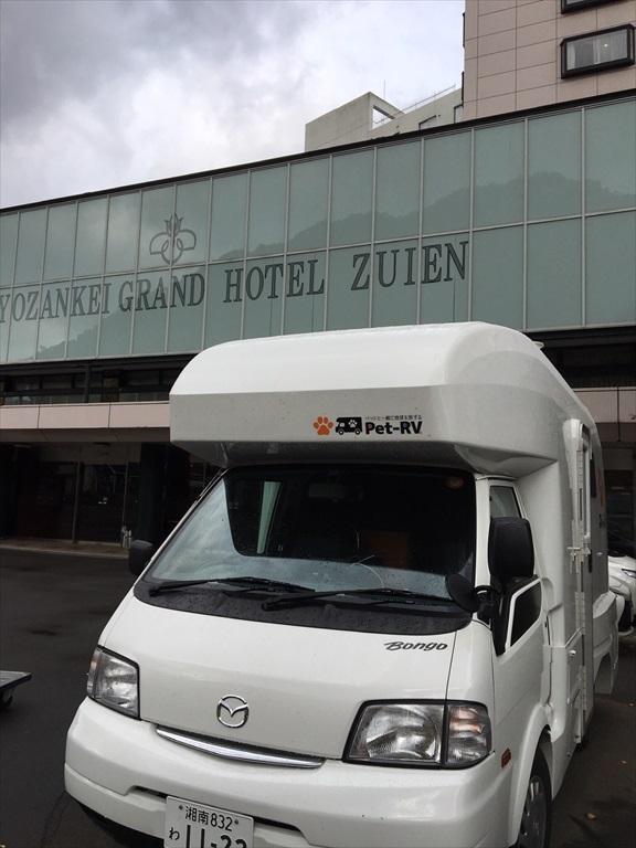 2018北海道旅行_定山渓グランドホテル瑞苑