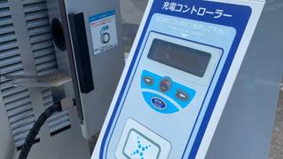 Quick充電ステーションのコントローラーで、会員を選んで充電スタート