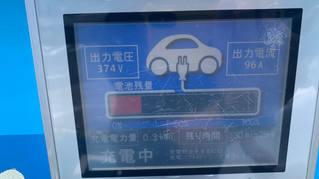 充電が始まるとステーションに充電の状況が表示されます