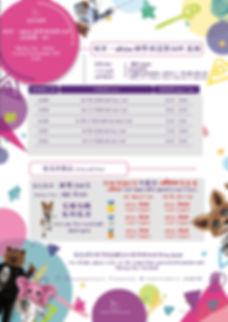bsf final comp poster(foil).jpg