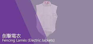 electric jackets.jpg