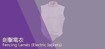 electric jackets.jpg
