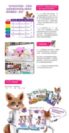 CHIFOILFOX.jpg