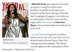 Gabrielle Union.jpg