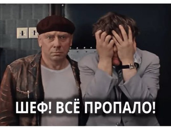 """Руководитель """"ZORRO"""" - тип Пожарный"""