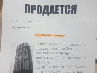Пример текста на дорхолдер