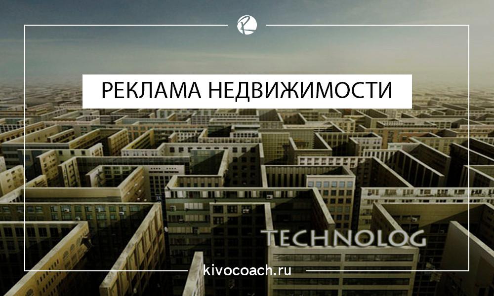 реклама н.jpg