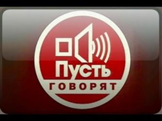 """""""Районный маркетинг"""" для продвижения Агентства"""