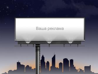 Корректируем цену и выставляем объект в рекламу