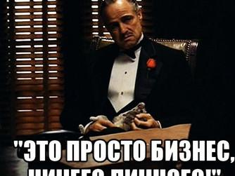 """""""Стратег"""" в управлении бизнесом"""
