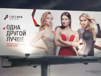 Этап 2. Реклама