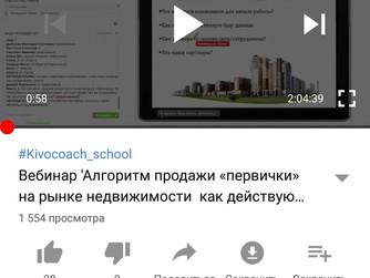 Продаем новостройки - видео