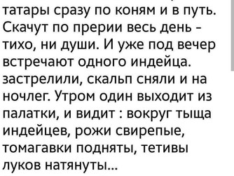Анекдот)))
