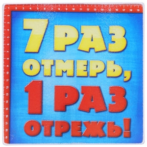 e9b27921-20f8-11e3-b07d-001517777d40_c5e4d7e1-3ade-11e3-96c7-001517777d40_resize