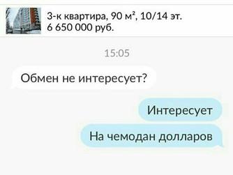 Приходите ко мне в инстаграм))
