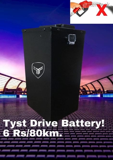 Tyst Drive LFP Battery 63V30Ah!