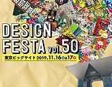 DF50.jpg