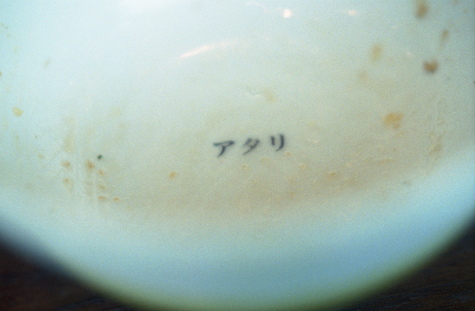 120412-34