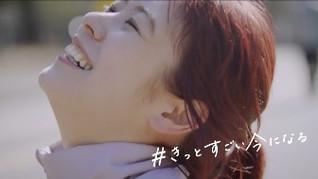 GO FOR NEXT 名古屋ウィメンズマラソン2020