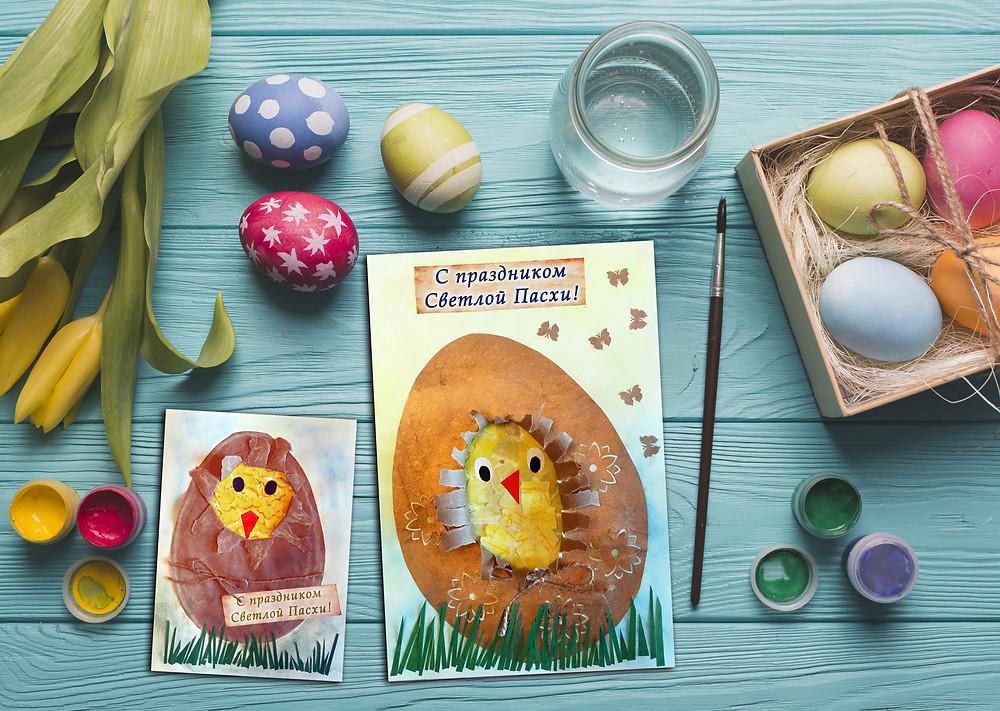Пасхальная открытка Коротких Ольга