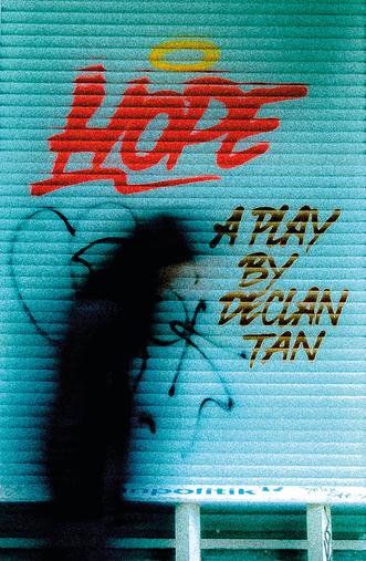 Hope: A Play
