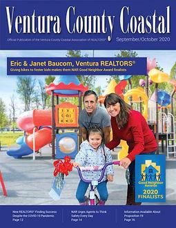 VCCAR Mag p1.jpg