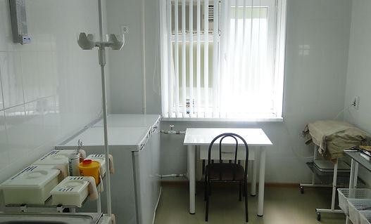 Процедурный кабинет.JPG