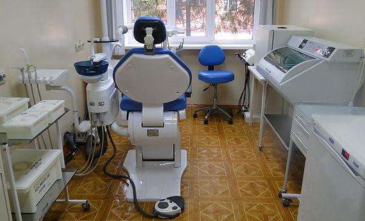 Стоматологический кабинет.JPG