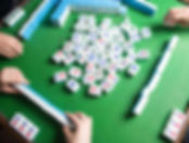 professional-chinese-mahjong-game-set-gd