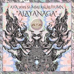 """2015 S&A """"ALAYANAGA"""""""