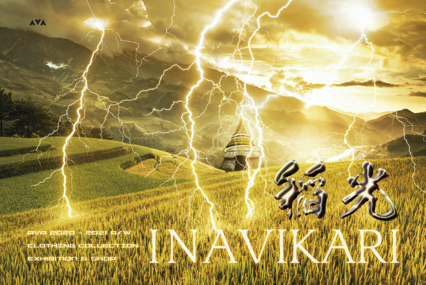 "AVA 2020-2021 A/W collection ""INAVIKARI""展示会終了しました"