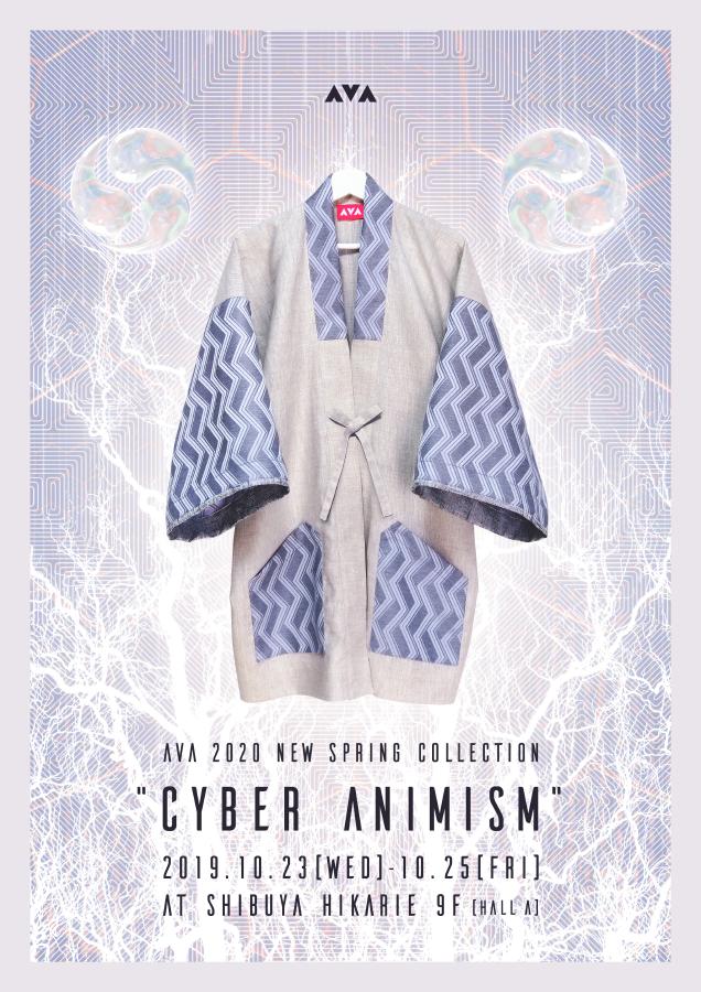 "AVA 2020春""CYBER ANIMISM""展示会"