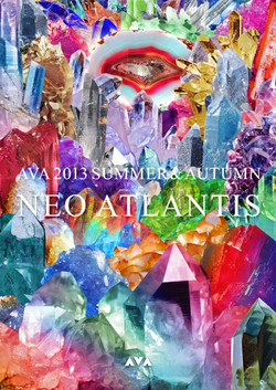 "2013 S&A ""NEO ATLANTIS"""